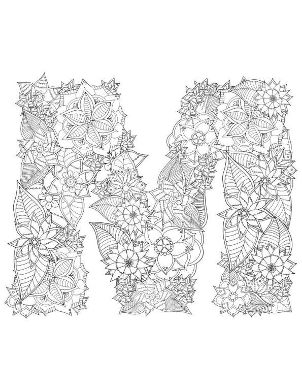 Kids N Fun De Malvorlage Alphabet Blumen Schwer M