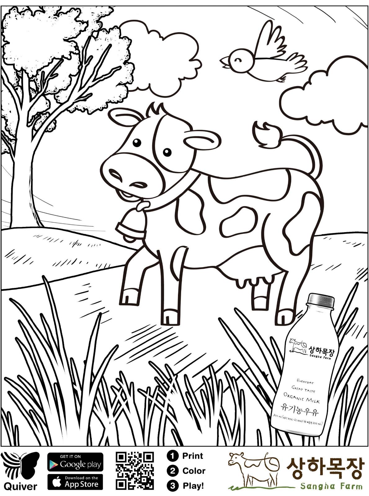 kidsnfunde  malvorlage quiver kuh
