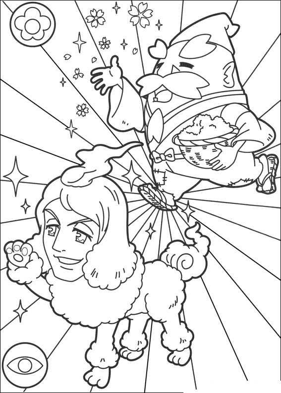 Kids N Fun De Ausmalbild Yo Kai Yokai Watch Corniot