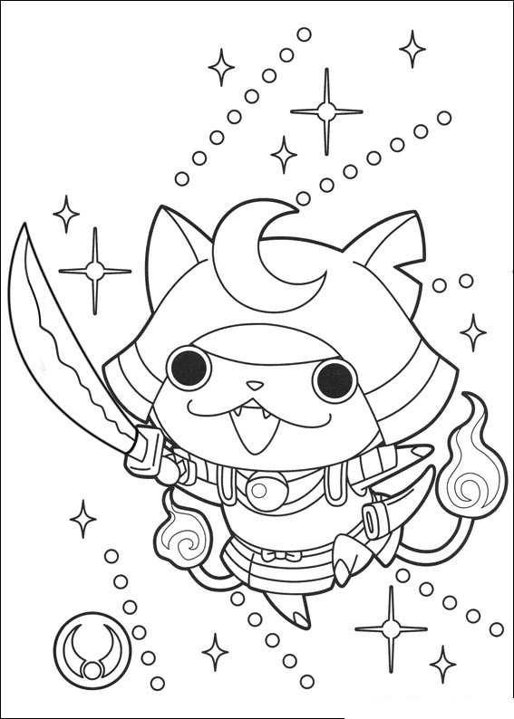 Kids n ausmalbild yo kai yokai watch shogunyan for Yo kai watch coloring pages
